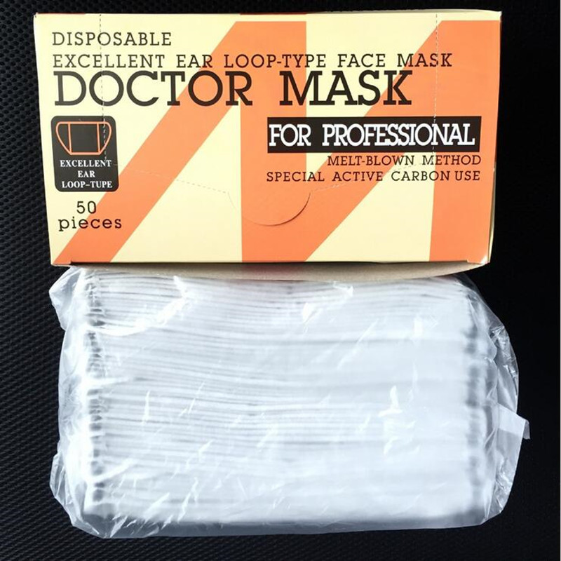 4 layer disposable mask
