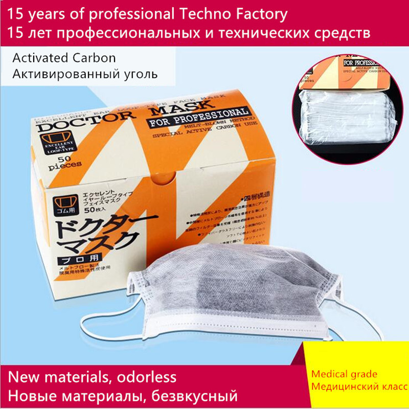 4 layer disposable surgical mask